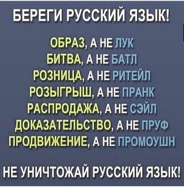 Политические картинки - 1038