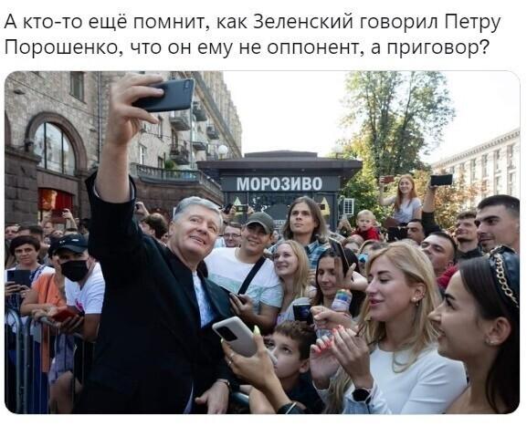 Политические картинки - 1039