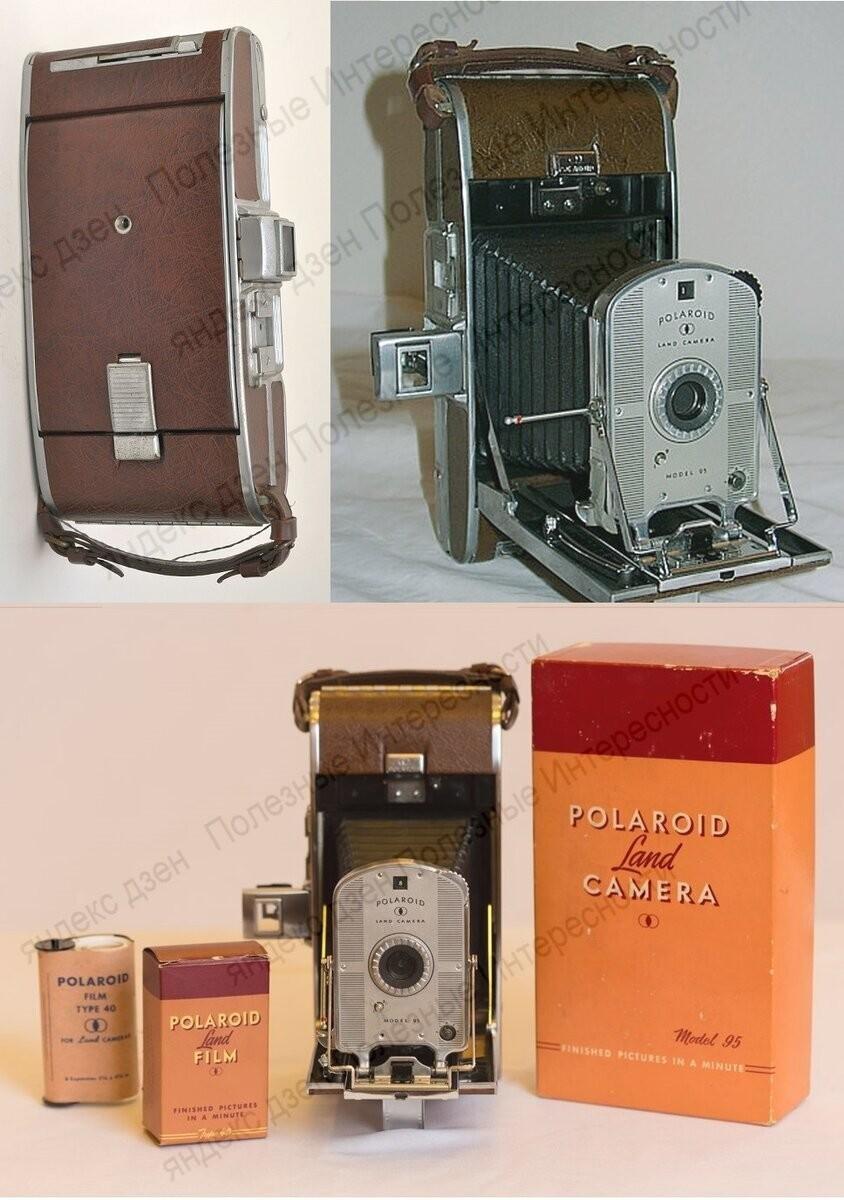 Какобанкротили фирму Polaroid