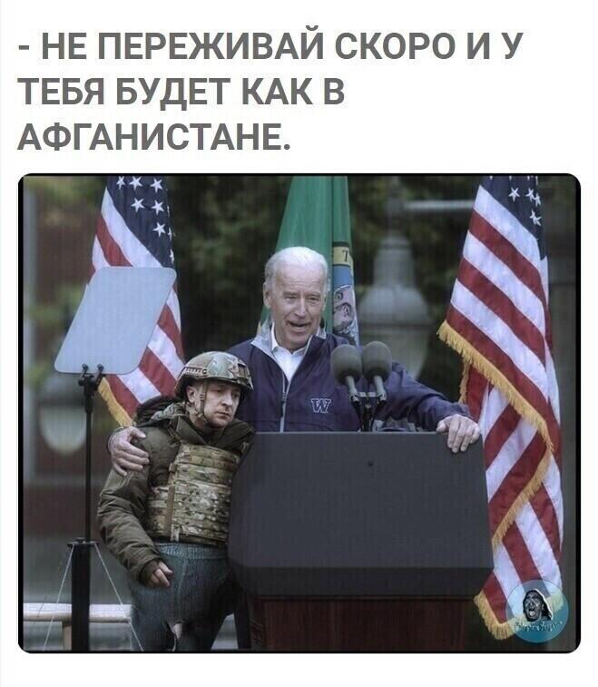 Политические картинки - 1042
