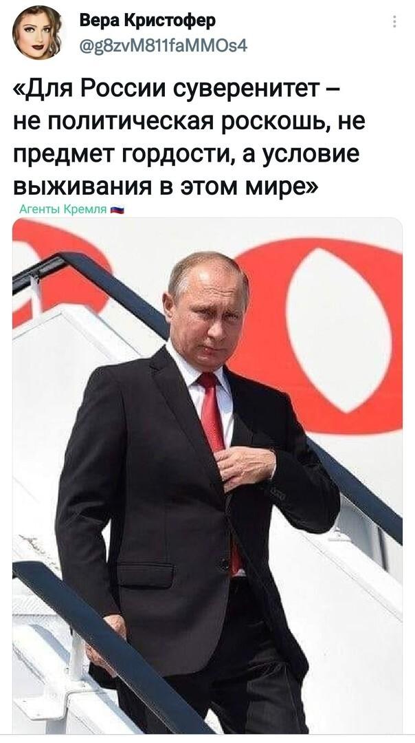 Политические картинки - 1052