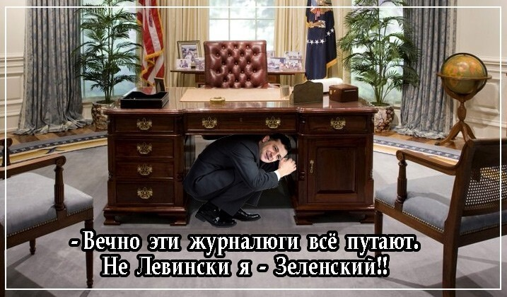Политические картинки - 1060