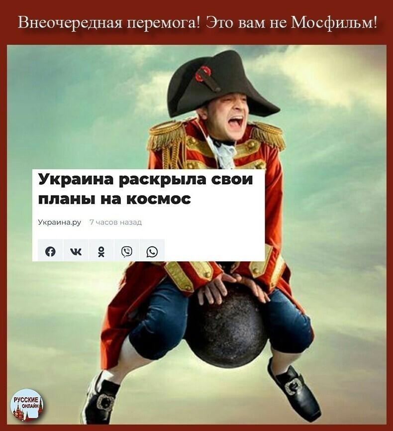Политические картинки - 1061