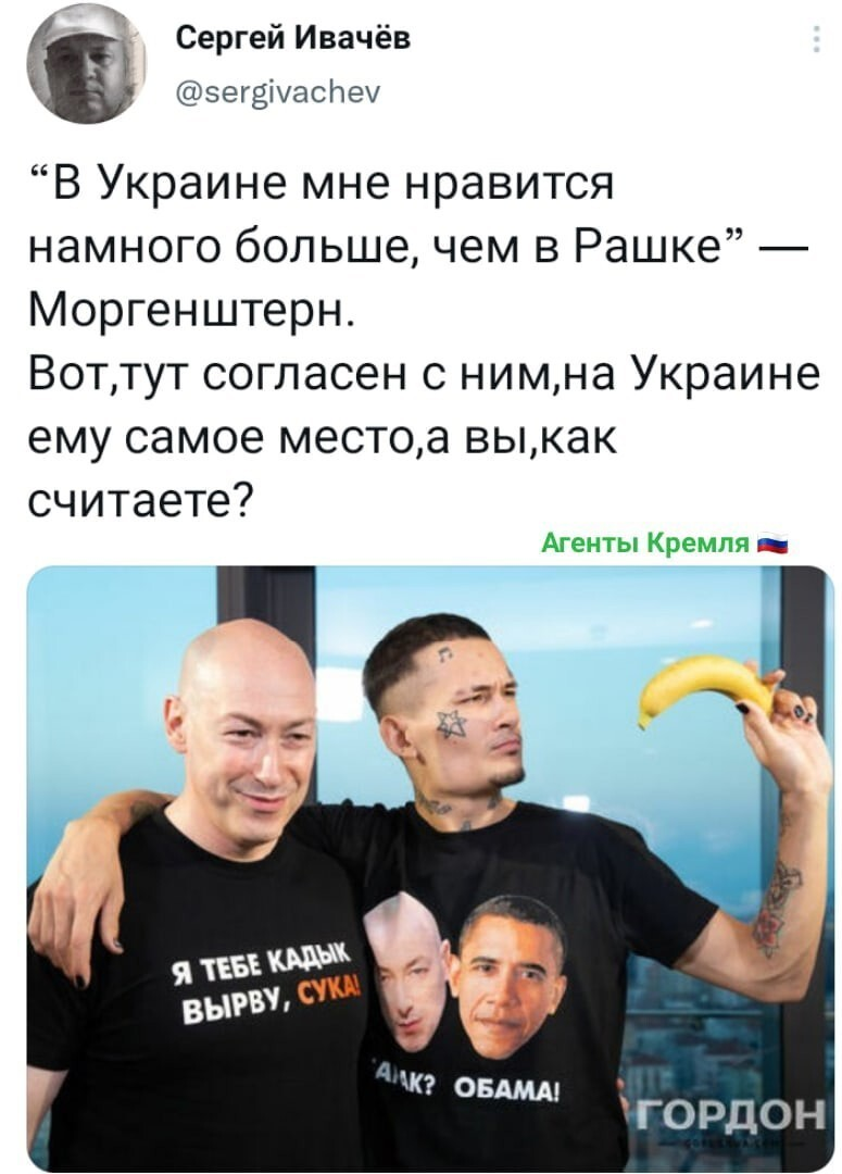 Политические картинки - 1064