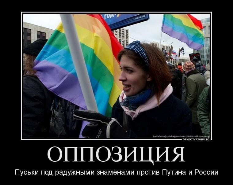 Политические картинки - 1 (41фото+5перевертышей+3видео)
