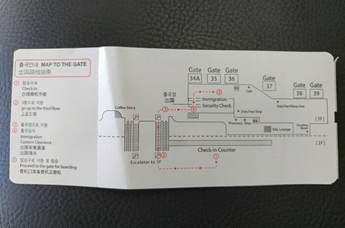 Факты оЮжной Корее, которые васпоразят