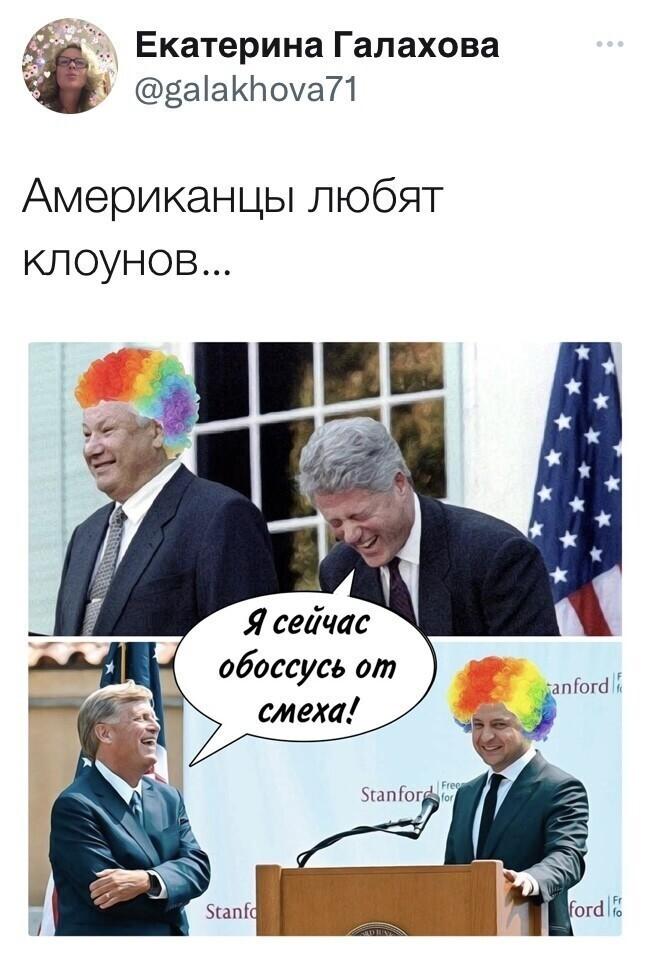 Политические картинки - 1072