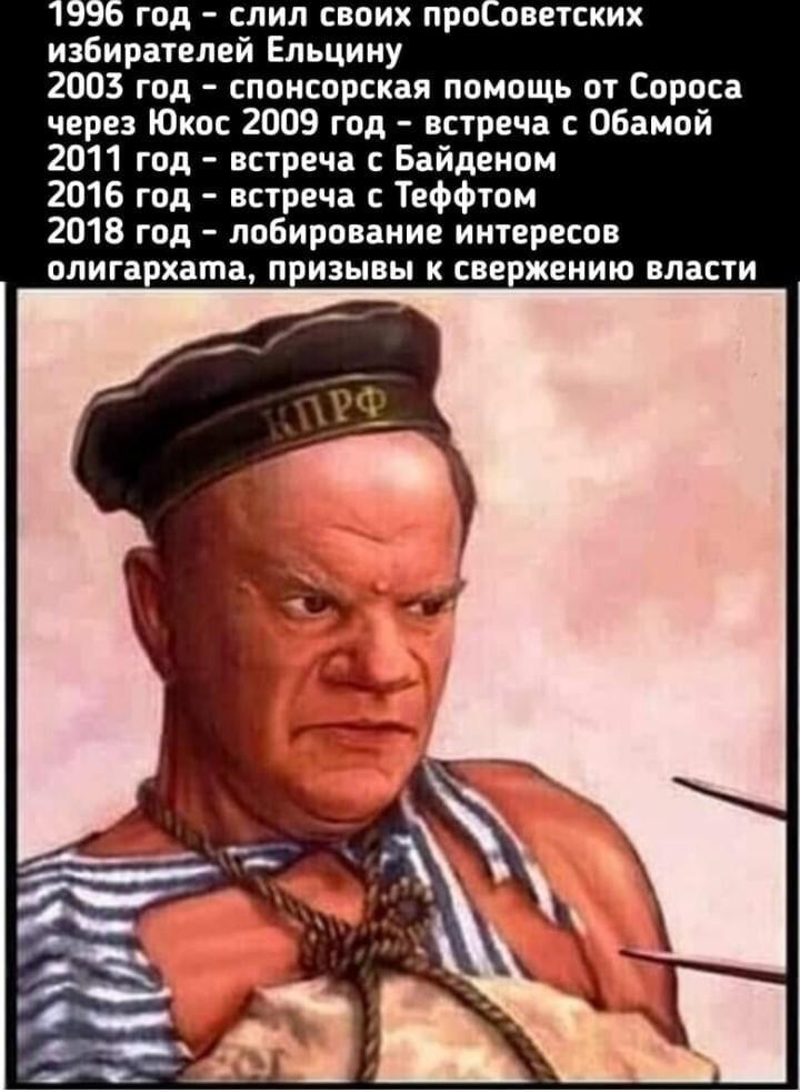 Политические картинки - 1068