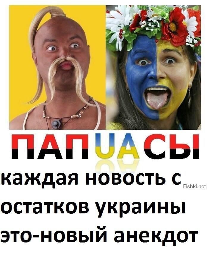 Политические картинки - 1074