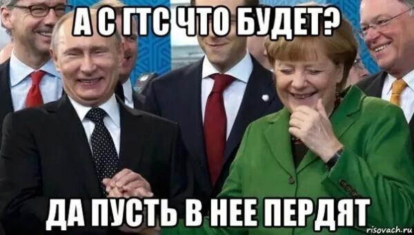 Политические картинки - 1077