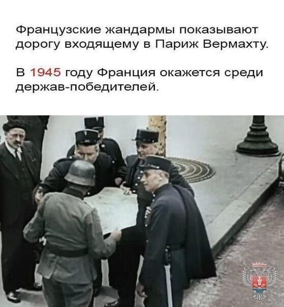 Политические картинки - 1088
