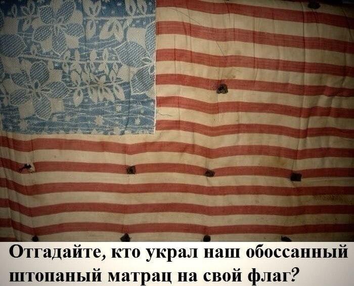 Политические картинки - 1106