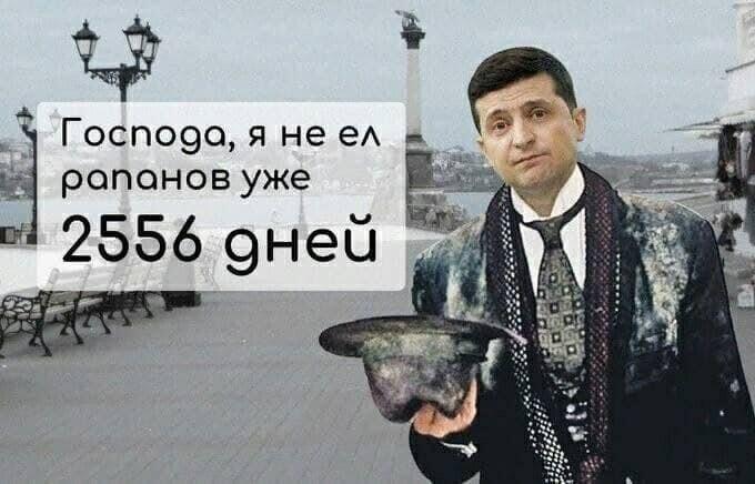 Политические картинки - 1109