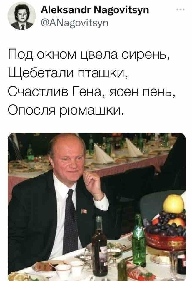 Политические картинки - 1110