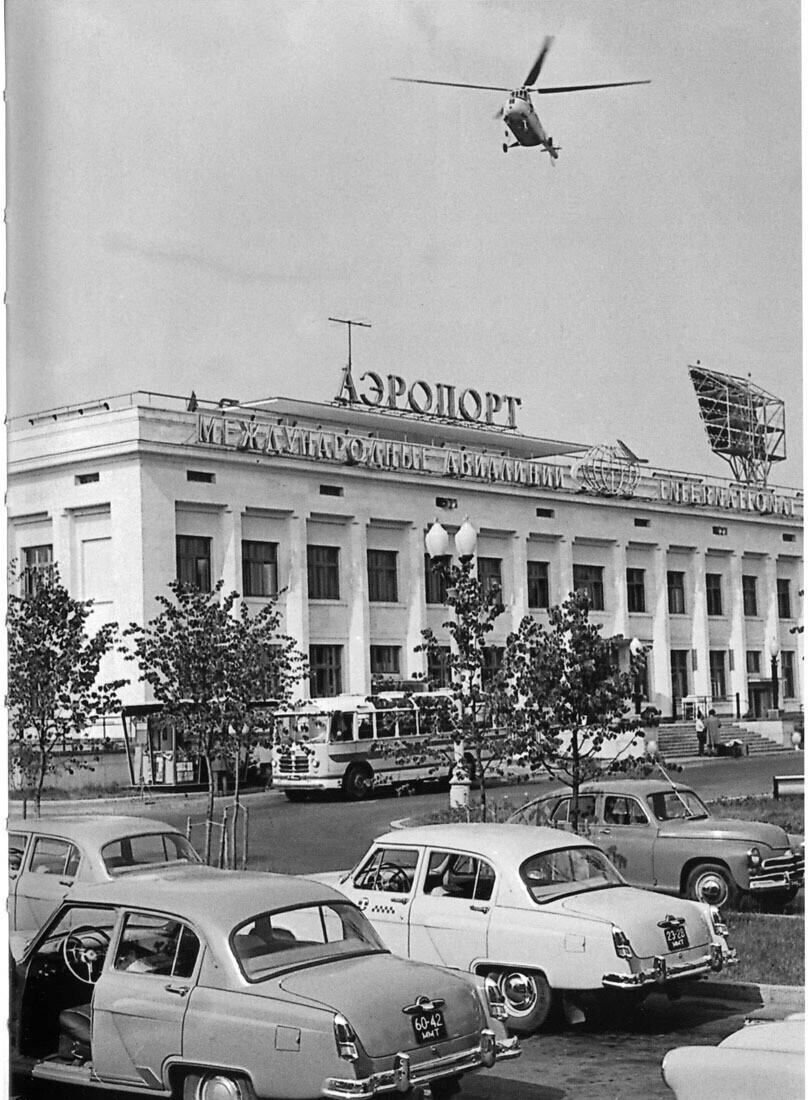 Каквыглядел аэропорт Шереметьево всамом начале: 10архивных кадров времен СССР