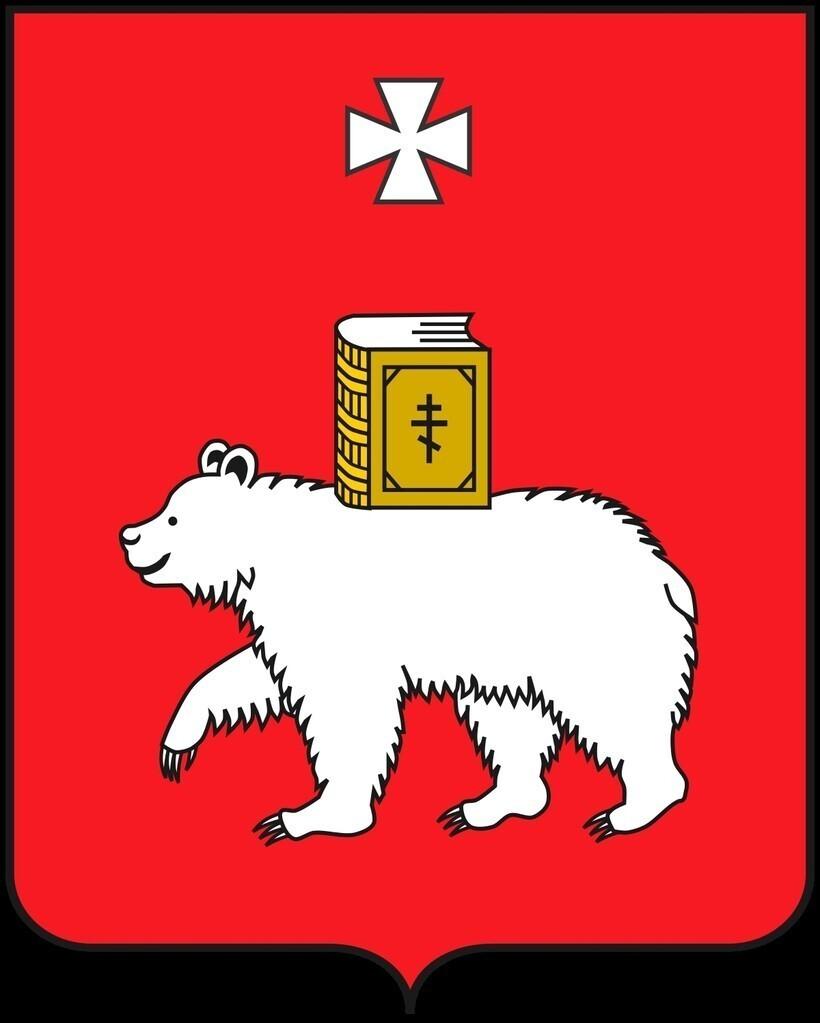 Какмедведь попал нагербы знаковых городов России