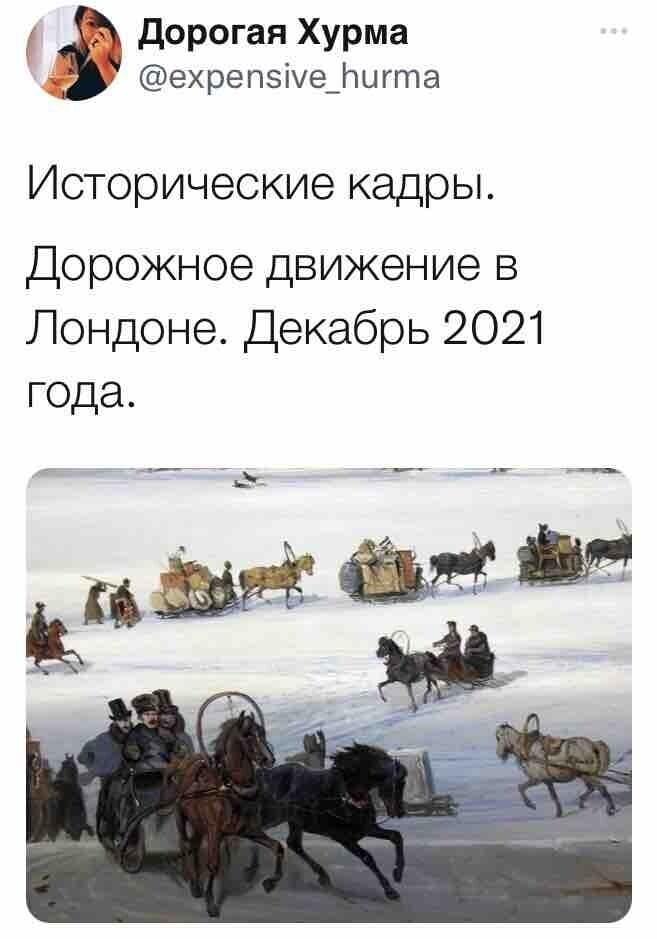 Политические картинки - 1112