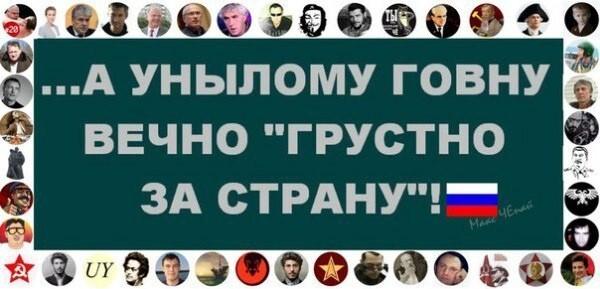 Политические картинки - 1118