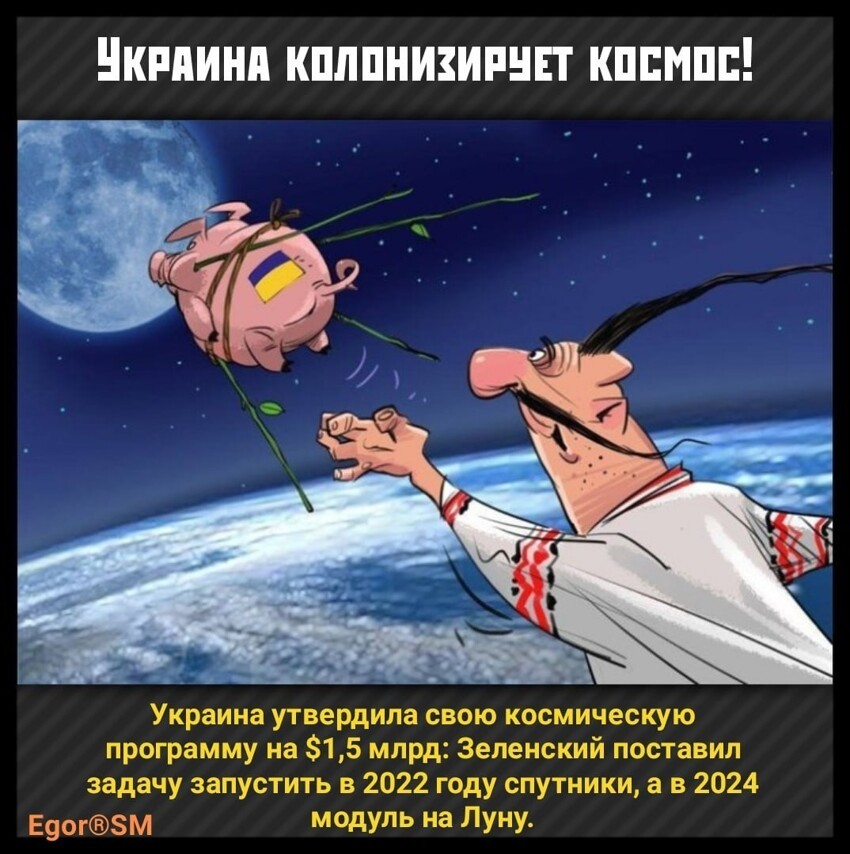 Политические картинки - 1119