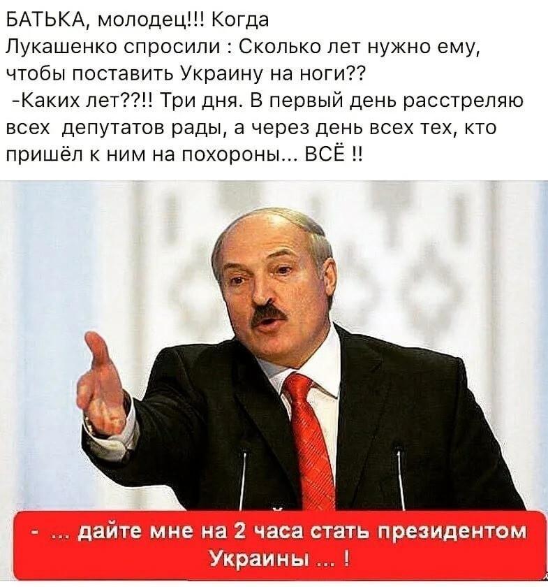 """Чтобы соблюсти политкорректность, CNN в интервью с Лукашенко перевело """"Батька"""" как """"The Parent number one"""" (""""Родитель номер один""""). У меня всё.."""
