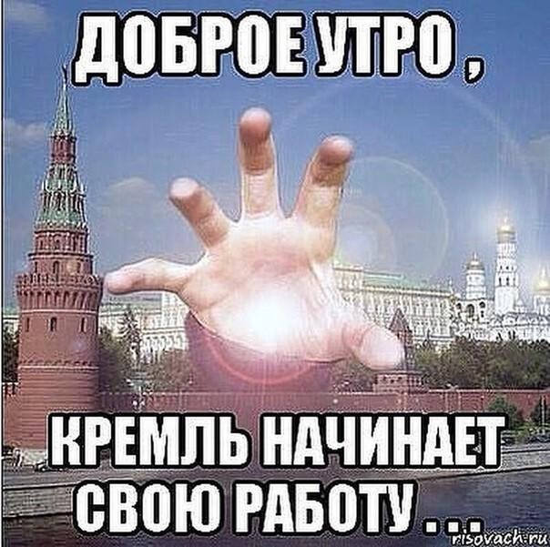 Политические картинки - 1124