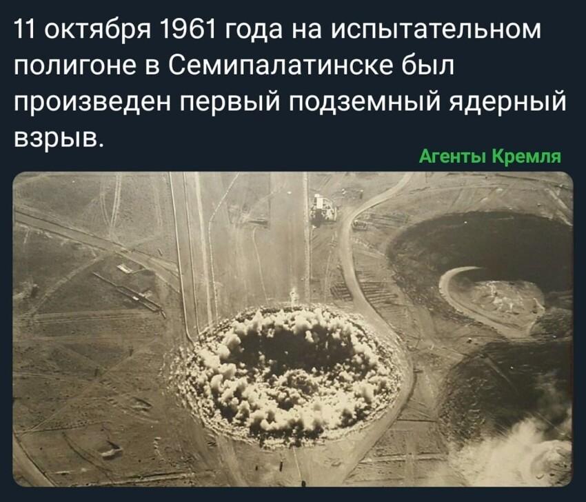 """Советские испытания ядерного оружия. Оправданы ли они были? Несомненно. Если бы мы это оружие не испытывали, то наши """"западные партнёры"""" испытали бы его на нас"""