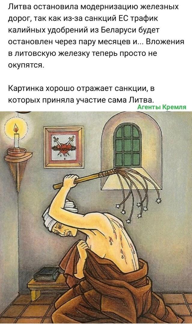 Политические картинки - 1126