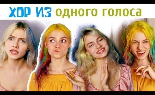 3ac68cf5ecf0aa441f700d6cb5d8aa19 - Финская полька нарусском языке